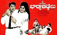 Bharya_Biddalu_wiki