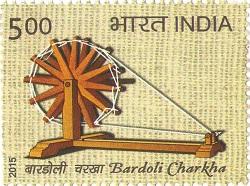 gandhi_bardoli_Charkha