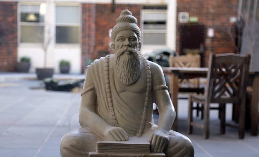Sushruta Statue at Royal Australasian College of Surgeons (RACS)