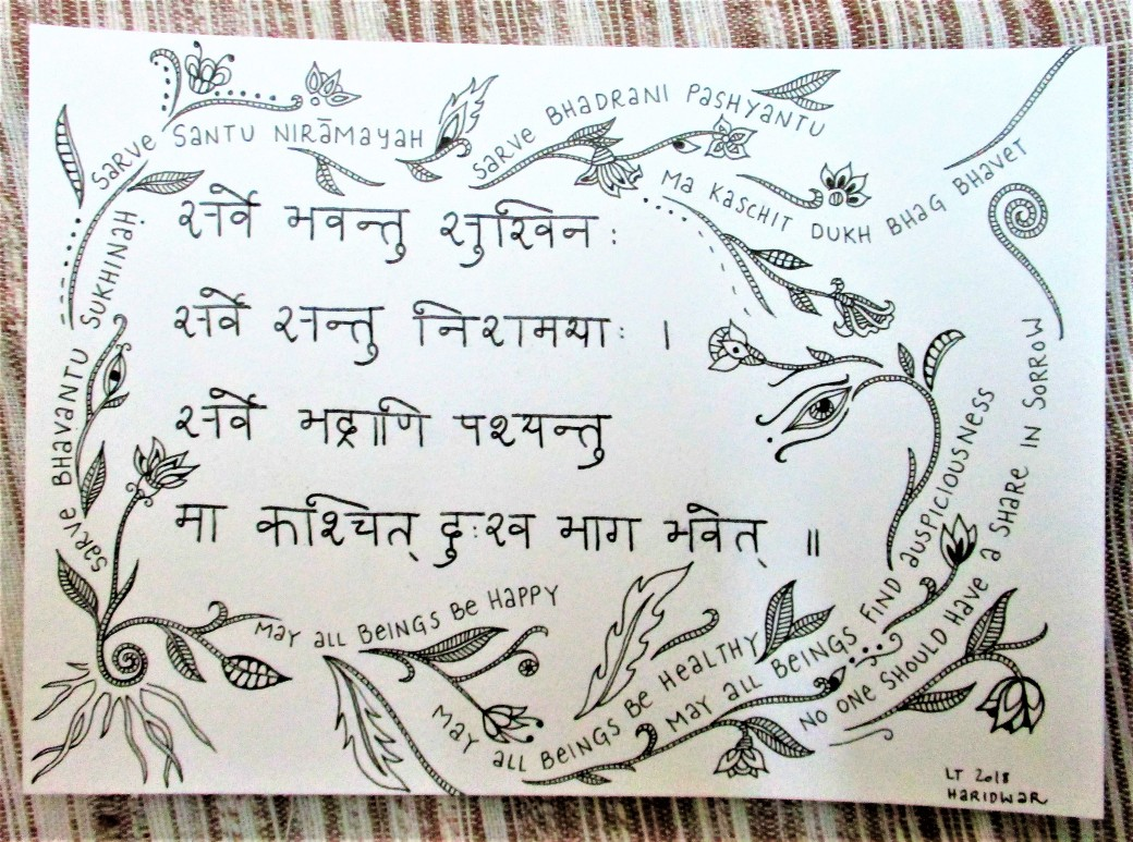 LT Shanti Mantra - Sarve