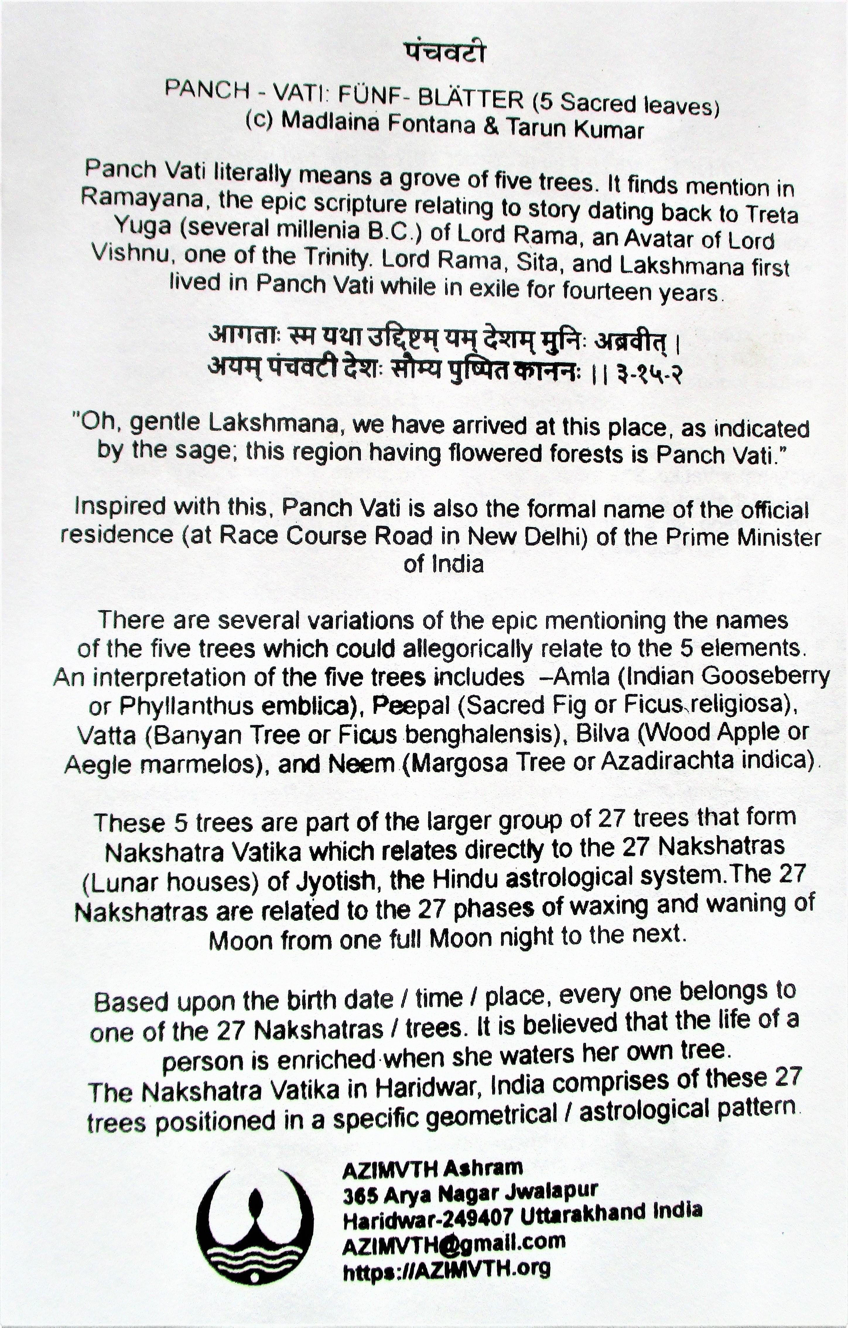 panch vati - description 1