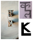 CL Logo Sanskrit Wood