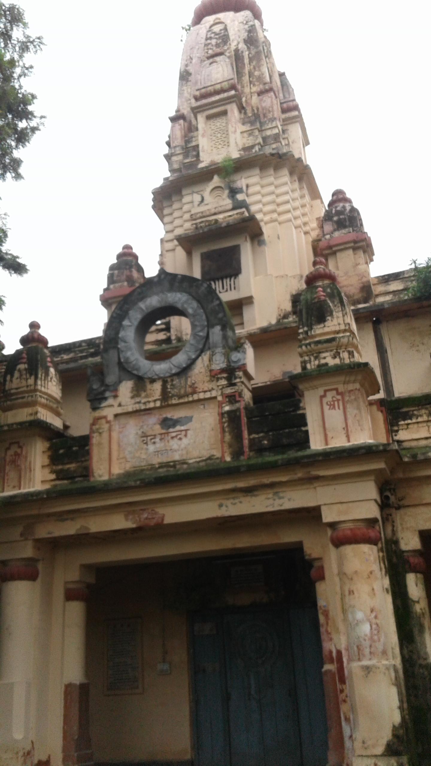 TK Haridwar Gurukul Kangri Fire Prayer Museuem 1
