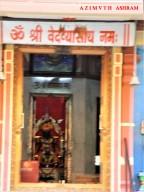 Ved-Vyas Haridwar Dec 2018 - 1 - credits