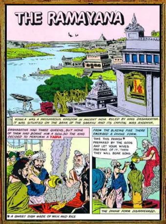 Amar Chitra Katha - Ramayana Excerpt 0.1