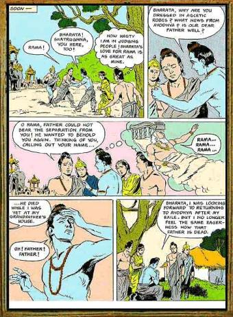 Amar Chitra Katha - Ramayana Excerpt 3.1