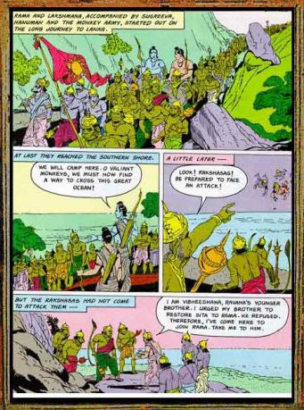 Amar Chitra Katha - Ramayana Excerpt 8.1