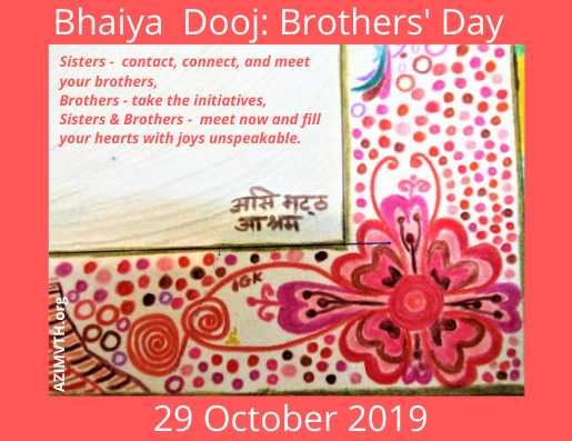 Bhaiya Dooj Brothers' Day