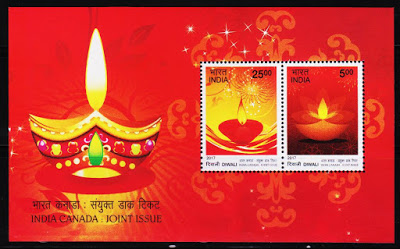 Diwali_Stamp_INDIA CANADA JOINT ISSUE_Philately