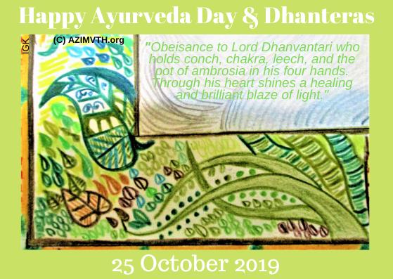Happy Ayurveda Day & Dhanteras - AZIMVTH Ashram