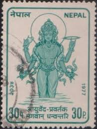 Philately - Dhanvantari - Nepal