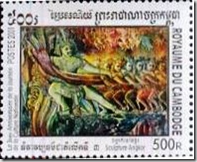 Philately - Ocean Churning - Cambodia