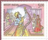 Ramayana - 1 of 11 - Rama Lifts the Bow - the Story of Lord Rama in 11 Postage Stamps 2017