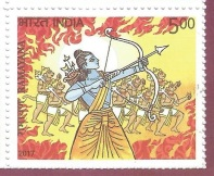 Ramayana - 10 of 11 - Rama Shoots Ravana - the Story of Lord Rama in 11 Postage Stamps 2017