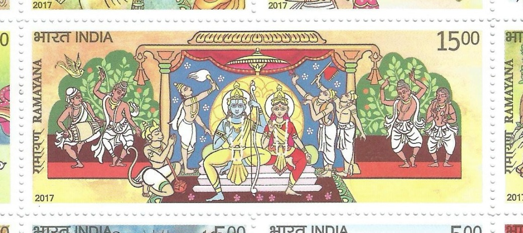 Ramayana - 11 of 11 - Rama Coronated as the King - the Story of Lord Rama in 11 Postage Stamps 2017