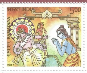 Ramayana - 2 of 11 - Dashrath is Forced to Send Rama to Exile - the Story of Lord Rama in 11 Postage Stamps 2017