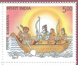 Ramayana - 4 of 11 - Kevat Carries Rama, Sita, and Lakshmana in Boat - the Story of Lord Rama in 11 Postage Stamps 2017