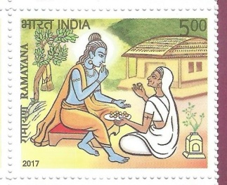 Ramayana - 6 of 11 - Shabari Feeding Berries to Rama - the Story of Lord Rama in 11 Postage Stamps 2017