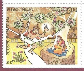 Ramayana - 7 of 11 - Hanuman Locates Sita and Presents Rama's Ring - the Story of Lord Rama in 11 Postage Stamps 2017