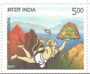 Ramayana - 9 of 11 - Hanuman Carrying a Mountain of Herbs to Sushena, the Ayurveda Rishi - the Story of Lord Rama in 11 Postage Stamps 2017