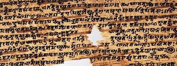 Sushruta-Samhita - a page