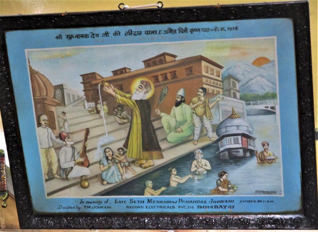 Guru Nanak offering Ganga Water - edited