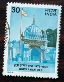 Philately Sikh - Guru Amar Das