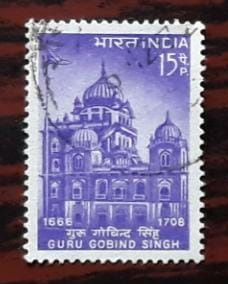 Philately - Sikh - Guru Gobind Singh