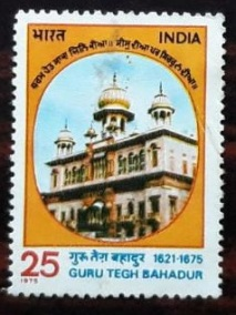Philately Sikh - Tegh Bahadur