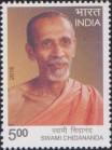 BhagvadGita__Swami-Chidananda-India-Stamp-2016