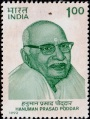 BhagvadGita_Hanuman-Prasad-Poddar-Gita-Press