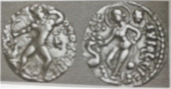 Numismatics_Samudragupta-2