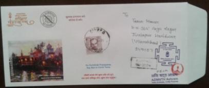 4 Aarati at Har ki Paidi Haridwar - Cover Kumbh AZIMVTH Ashram