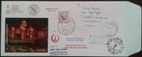5 Prayers to Ganga - Cover Kumbh AZIMVTH Ashram