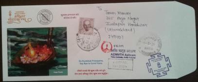 8 Hope Floats - Cover Kumbh AZIMVTH Ashram