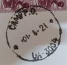 Kumbh Haridwar India Post Post Mark - 1